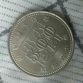 内閣制度百年記念硬貨