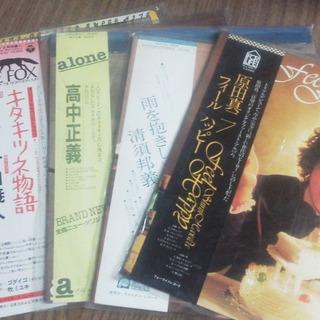 値下げしました 懐かしのレコード①男性版 12枚まとめて900円