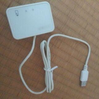 接触型ICカードリーダライタ