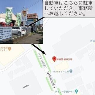 ジモティースポット・相模原スポット − 神奈川県