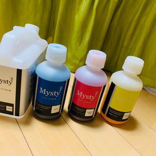 プリザーブドフラワー ミスティー 脱色液と加工液のセット お得
