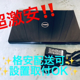 ET77A⭐️DELL デル ノートパソコン⭐️