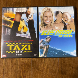 【DVD】2枚セット