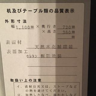 [再値引き]収納付き センターテーブル[美品] − 東京都
