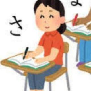 日本語教えます!