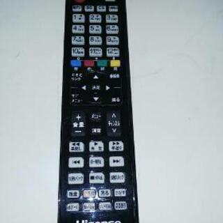 ハイセンス 液晶テレビ用リモコン