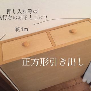 奥行きのある整理タンスの画像