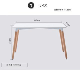 【至急】日曜大工代行: テーブルの脚のカット