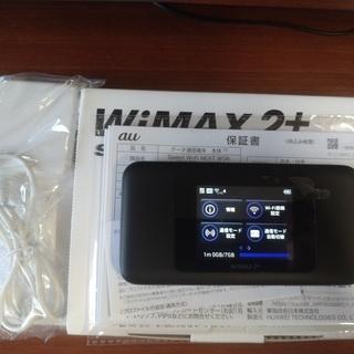 UQ WiMAX 2+ Speed Wi-Fi NEXT …