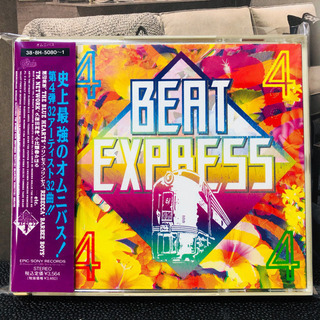 CD2枚組 32曲収録 帯付き ビートエキスプレス Vol.4 ...
