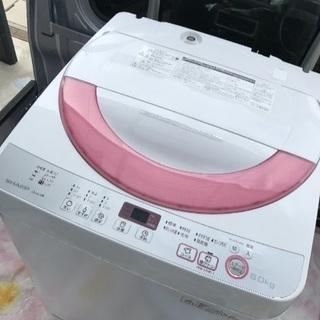 1番2016年製シャープ洗濯機ピンク千葉県内配送無料。設置無料。