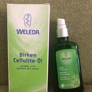 新品未使用 WELEDA オイル 2本