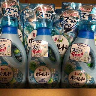 【お話中】ボールド ブルー 新品未使用