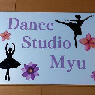 Dance Studio Myu