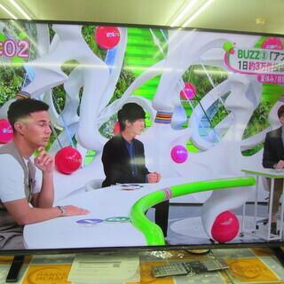 東芝 テレビ 55インチ 55C340X 2020年式 中古品