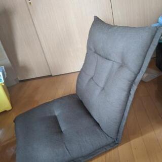座椅子① 幅広で大きめ