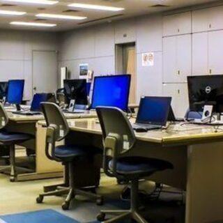 【9月の体験日時】一般講座、プログラミング講座の無料体験受付中です!