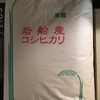 玄米30k 令和元年産の画像