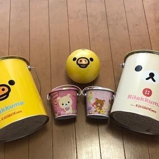 リラックマ☆ブリキ缶いろいろ