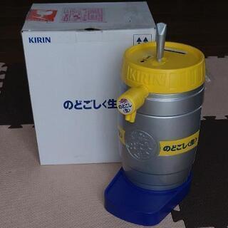 ★キリンのどごし〈生〉樽型サーバー