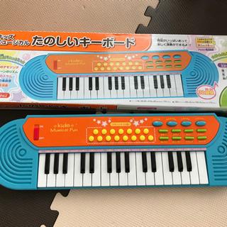 キッズ ミュージカル たのしいキーボード