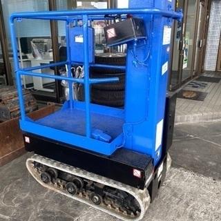 高所作業車RM04B-698483