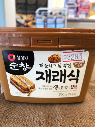 韓国産スンチャン本場の韓国味味噌テンジャン500g (ドラえもん) 琴似の ...