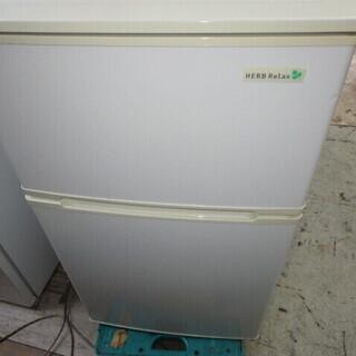 ヤマダ電機冷蔵庫90L 2015年製 YRz-CO9b1