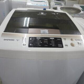 デンウー洗濯機9キロ 2017年製 DW-MT90GD