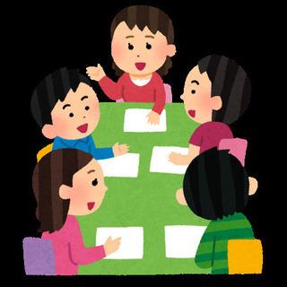 初級中国語交流会