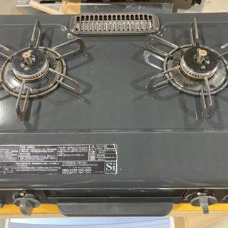 Paloma LPガス用 ガスコンロ IC-N36KB-L  2...