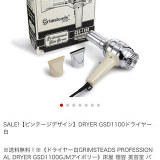 【新品】ROYAL KNIGHT TOKYO(ロイヤルナイ…