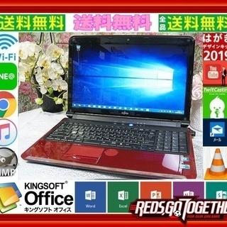 『ネット決済・配送可』Windows11対応可☆リモサポ&…