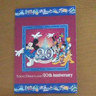 決定しました!ディズニー 20周年記念テレフォンカード - 宇都宮市