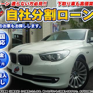 【自社ローン】BMW5シリーズ 人気のホワイト!!