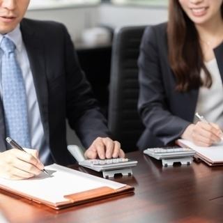 ✨💰税理士補助✨ 育休取得・復帰率100%❤️時短勤務可❤️年休...