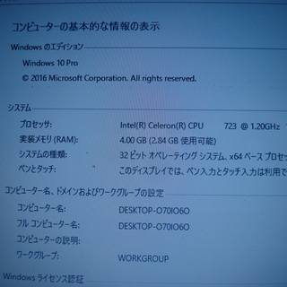 Microsoftoffice365インストール済・window...