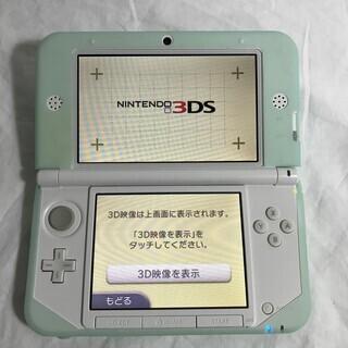 3DS LL + アタッチメント セット