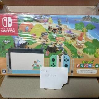 Nintendo Switchあつまれどうぶつの森セット※当方も...
