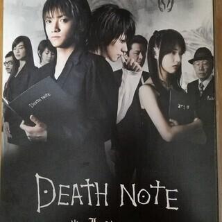 DVD/デスノート コンプリートセット DEATH NOTE c...