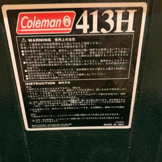 コールマンツーバーナー413h