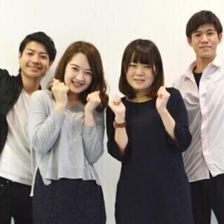 【清田区平岡3条】採用率98%★ショッピングモール内×スマホ受付...