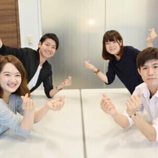 【西帯広】人気♪月収26万円以上!量販店×ソフトバンク受付(*'...
