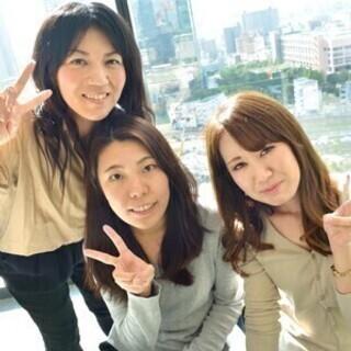 【宮の沢】auショップ受付・窓口・ご案内★未経験9割以上!…