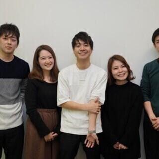 【西8丁目 】安定月収26万円~◎量販店ソフトバンクコーナー受付...