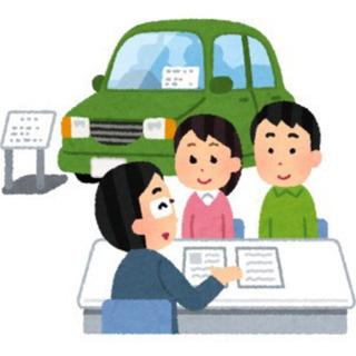 価格交渉代行 - 車購入時さらに安く 車売却時さらに高く交渉します!
