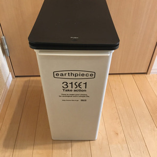 ゴミ箱 プッシュ式