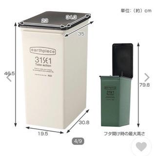 ゴミ箱 プッシュ式 − 大阪府