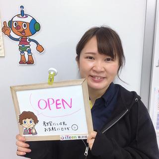 【無料体験】ゲームは遊ぶより作るのが楽しい!【小学生向けプログラミング教室 iTeen】 − 神奈川県