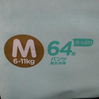 未開封 パンパース Mサイズ パンツタイプ 64枚入り ベビー ベビーケア オムツ P&G 乳幼児用紙おむつ - 札幌市